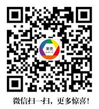 济宁果壳科技二维码-关注公众号了解更多信息