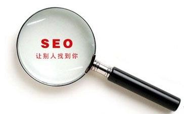 企业网站优化思路