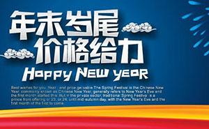 华南地区最大B2B电商淘金地邀您加盟共享万亿财富