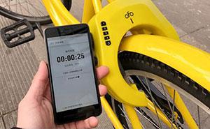 北京加紧制定共享单车指导意见 明确细则
