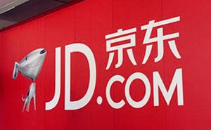 京东携手中国质量认证中心发布平衡车企业标准互联网