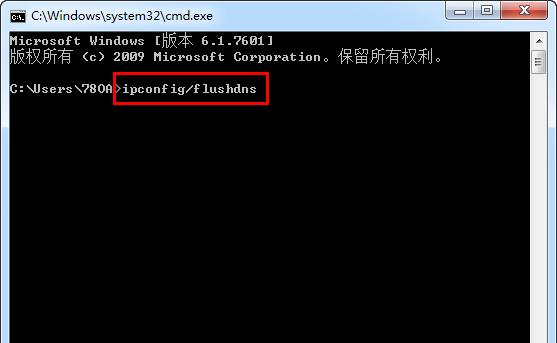 """""""无法解析服务器的DNS地址""""解决方案"""