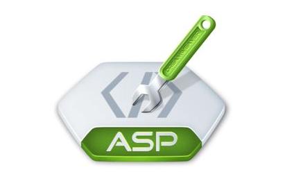 Asp.net 页面传值方式汇总