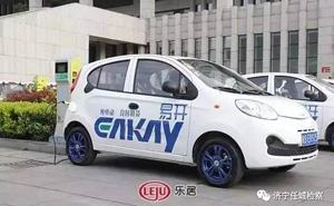 济宁即将拥有共享汽车,10000辆!