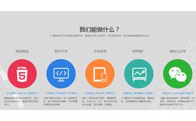 济宁做网站哪家比较好做公司网站