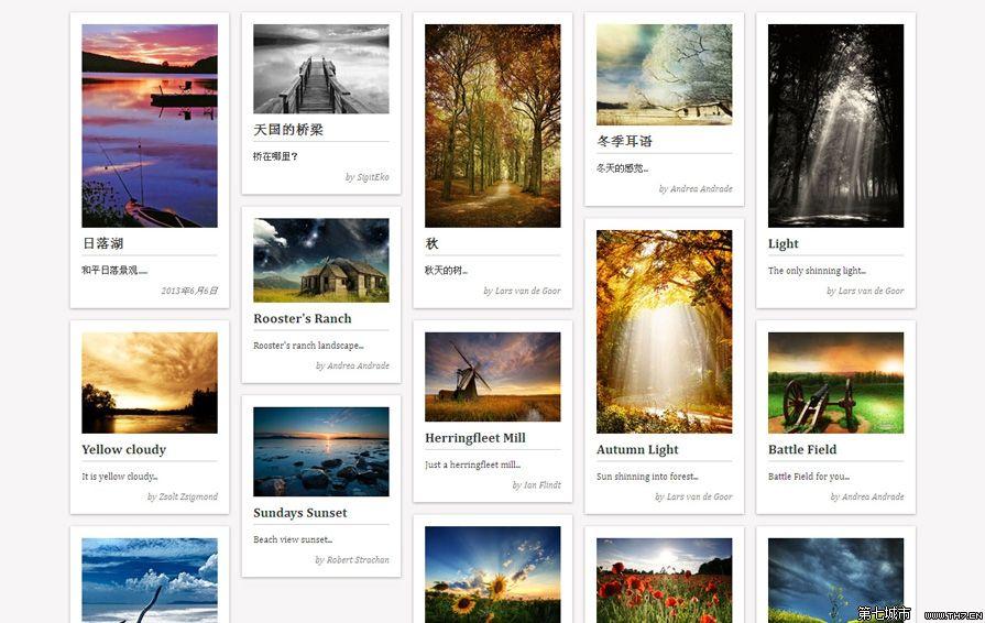 Pinterest 瀑布布局是怎么实现的?