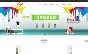 济宁哪家公司做企业官网好-济宁水漆行业官网-济宁网站建设