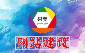 济宁网站建设如何选择域名