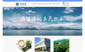 济宁微信小程序开发公司哪家好-济宁饮用水行业官网-济宁小程序开发