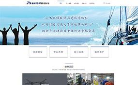 济宁网站建设公司找哪家-济宁新能源行业官网-济宁网站建设