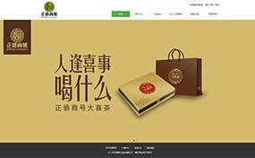 济宁哪家公司做网站建设好-济宁茶叶行业官网-济宁网站建设
