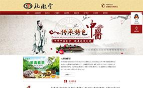 济宁网站建设公司电话-济宁养生行业官网-济宁网站建设
