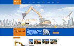 济宁网站建设公司找哪家-济宁机械行业官网-济宁网站建设