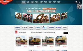 济宁网站建设公司联系方式-济宁二手挖掘机行业官网-济宁网站建设
