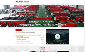 济宁网站建设公司找哪家-济宁农业机械行业官网-济宁网站建设