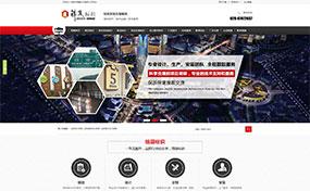 济宁哪家公司做网站建设好-济宁标识行业官网-济宁网站建设