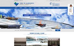 济宁微信开发公司有哪些-济宁安全玻璃行业官网-济宁微信公众号开发