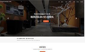 济宁微信开发公司找哪家-济宁设计行业官网-济宁微信公众号开发