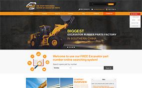 济宁网站建设是什么-济宁挖掘机行业官网-济宁网站建设