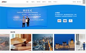 济宁网站建设价格-济宁科技行业官网-济宁网站建设