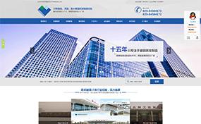 济宁微信开发流程-济宁玻璃行业官网-济宁微信公众号开发