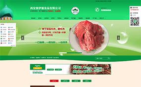 济宁哪家公司做营销型网站好-济宁食品行业官网-济宁网站建设