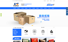 济宁做微信小程序的公司哪家好-济宁印刷行业官网-济宁微信小程序开发