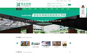 郑州鼎大节能网站建设-网站优化