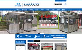 济宁微信开发公司电话-济宁钢结构行业官网-济宁微信公众号开发