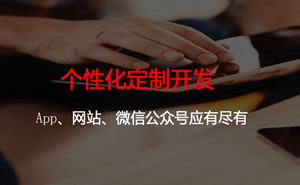 济宁网站建设标题怎么写比较好?