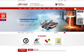 济宁微信小程序开发公司电话-济宁玻璃机械行业官网-济宁微信小程序开发