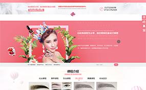 济宁哪家公司做小程序开发好-济宁美妆行业官网-济宁微信小程序开发