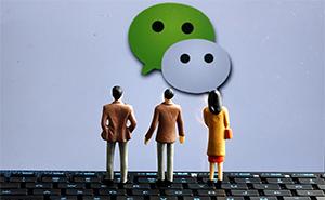 微信订阅号改版信息流?腾讯回应了这些质疑