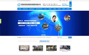 济宁哪家公司做网站建设制作好-济宁机械行业官网-济宁网站建设