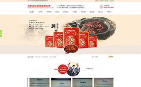 济宁微信开发公司找哪家-济宁食品行业官网-济宁微信公众号开发
