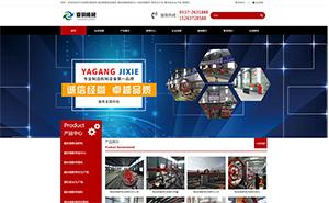 机械行业官网做网站优化有什么作用呢