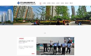 济宁网站建设流程有哪些-济宁房屋建设行业官网-济宁网站建设