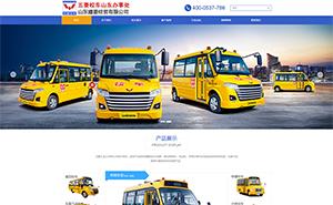 校车行业网站优化-来济宁果壳做网站优化
