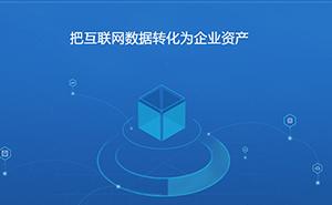 济宁企业该如何选择网站建设的类型?