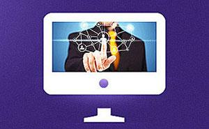 对于网站建设而言,哪种页面设计更适合企业呢?