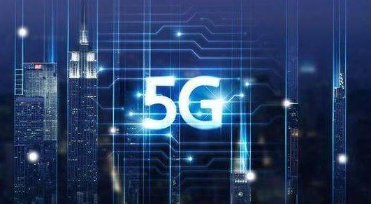 5G大潮下,电商将有哪些可能的变化?