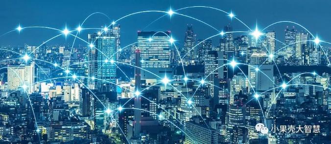 对于什么是智慧城市和智慧社区,你了解多少?