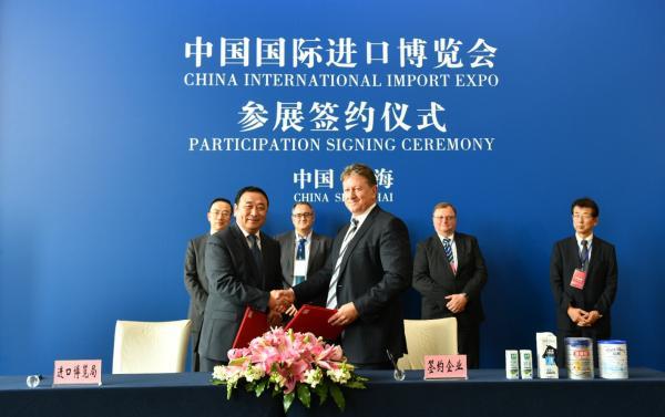 济宁市组团参加第二届中国国际进口博览会